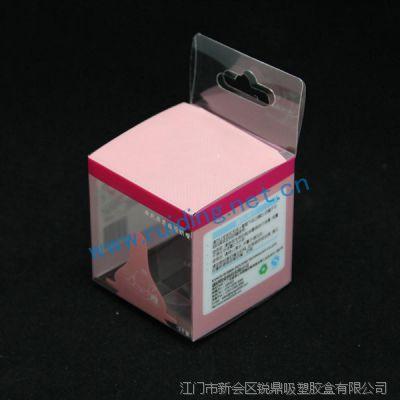 江门厂家推荐 彩印胶盒 环保礼物胶盒 PET折盒