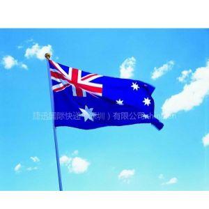 供应澳大利亚华人快递 澳大利亚到中国 邮寄包裹回国