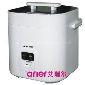 供应1.2L小迷你电饭锅煲礼品小家电