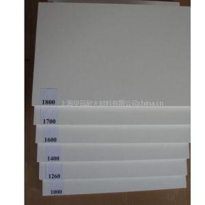供应供应质量领先的陶瓷纤维板