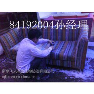 供应南京洗沙发公司,南京清洁沙发公司