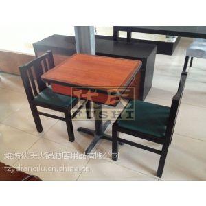 供应阿香米线桌椅 香禾米线桌椅 旗鼓村米线桌椅 小阿妹米线桌椅