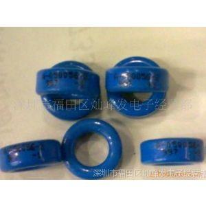 供应MPP铁镍钼磁环A-050056-2