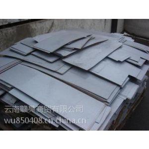 供应【云南硅钢片厂家】昆明硅钢片公司/玉溪硅钢片价格