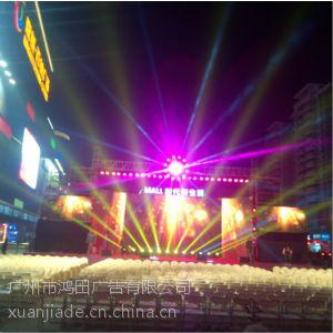 供应广州晚会、会议、路演音响出租 灯光舞台桁架搭建租赁公司