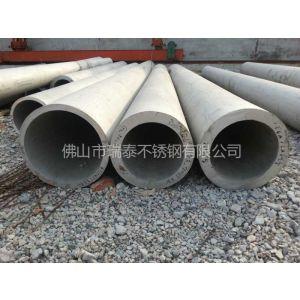 供应沿海船厂专用不锈钢工业无缝管316L