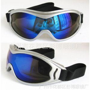 供应motorcycle glasses 自行车防护镜 防风沙护目眼罩 摩托车眼镜