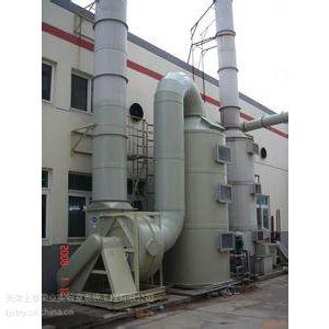 供应天津实验台/上泰荣业净化实验室抽气罩万向stry19010