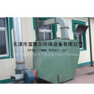 供应有机废气净化器,天津有机废气净化器