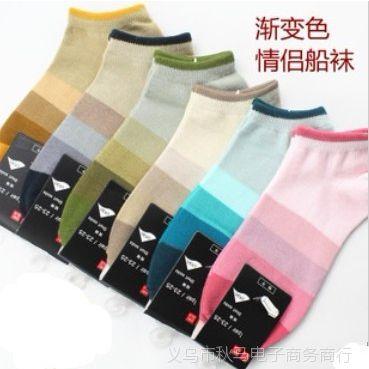 夏季全棉男女袜子情侣船袜浅口渐变色条纹短袜子 情侣款 女款