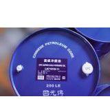 其他工业润滑油-供应国光牌锭子油R12 R22