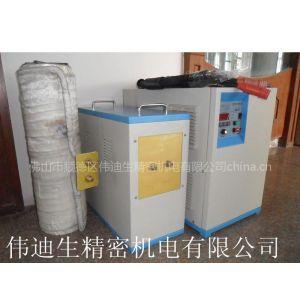 供应环保节能中频感应加热设备,中频电源