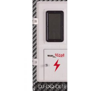 供应玻璃钢电缆分线箱(DDE鼎基)