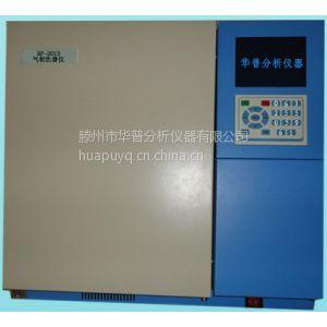 供应煤焦油(或焦炉煤气)中的粗苯萘分析专用气相色谱仪