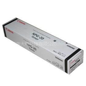 供应佳能ir1600/1610/2000/复印机碳粉专卖