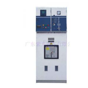 供应VD4高压真空断路器柜,广东东莞厂家直销-紫光电器