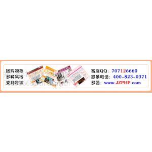 供应网站备案流程网上团购桔子90网站模版商家资质咋审核