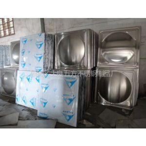 供应不锈钢组合水箱食品级冲压板