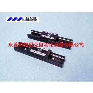 供应激光机导轨,印刷机导轨,高速导轨,双轴心导轨,滚轮直线导轨