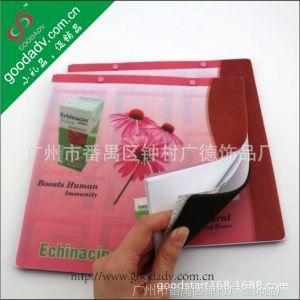 供应广州工厂直销2014年日历橡胶鼠标垫  电脑相关用品鼠标垫订做