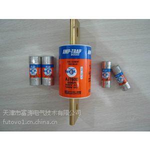 AJT HSJ 系列 Roland/罗兰天津市一级代理商供应法国Mersen低压熔断器