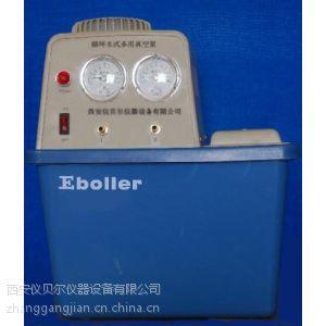 供应西安小实验SHB-III循环水真空泵