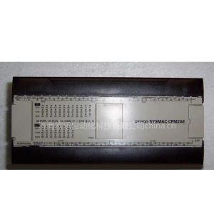 供应济南三菱FX2N-80MR-001 PLC一级代理商