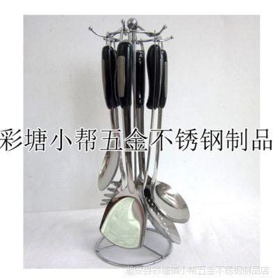厂家直供  厨房七件套 不锈钢厨具套装 不锈钢餐具 铲勺 厨房用品
