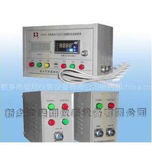 供应YKL-1型联锁保护装置(普通型)