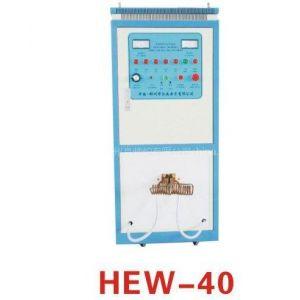 供应高频感应炉,淬火炉,电炉HEW-40
