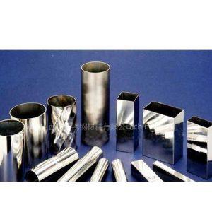 供应不锈钢工业管料,304不锈钢无缝管