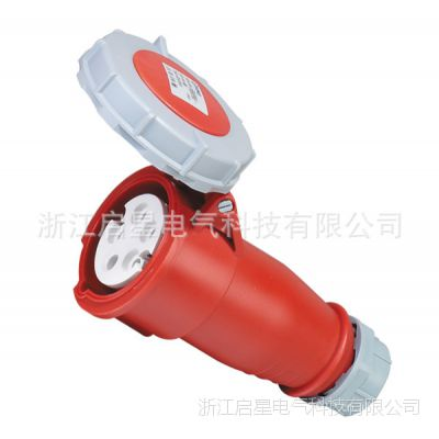 启星QX550 5P/16AIP67工业连接器/工业插座/工业插头插座防水插座