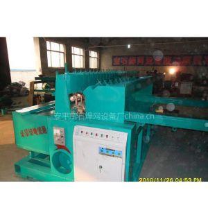 供应安平宝石数控矿用焊网建筑钢丝网焊网机煤矿钢筋网片机