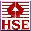 供应高邮HSE认证流程,金坛HSE认证清单,溧阳HSE认证辅导机构