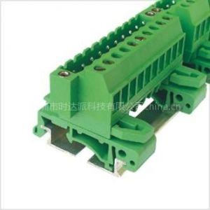 供应轨道式接线端子 间距:5.08mm 950-5.08