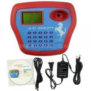 供应Super AD900 pro Key programmer AD900 汽车钥匙拷贝机/克隆王