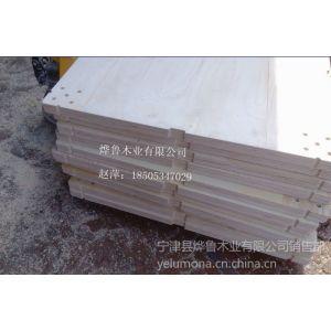 供应常年加工展台板 生产车展地台板 4公分木质地台板