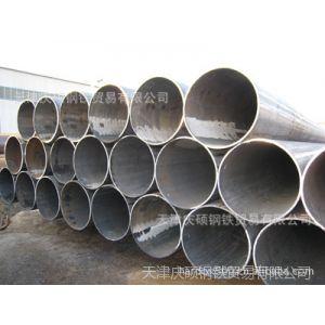 供应中水电力33万机组高压给水管道用WB36合金管、进口合金管