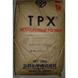 供应TPX 日本三井化学 DX310 烧杯、培养皿、培养箱专用料