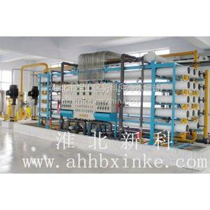 供应30吨T反渗透设备纯净水双级安徽淮北新科纯净水处理设备