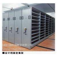 供应重庆钢制书架 钢制密集架 钢制储物柜专业厂家18502322166李
