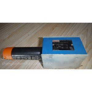 供应力士乐减压阀ZDR6DA2-4X/75Y