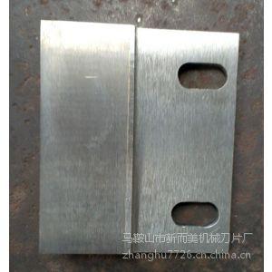 供应供应镶合金刀片 硬质合金刀片