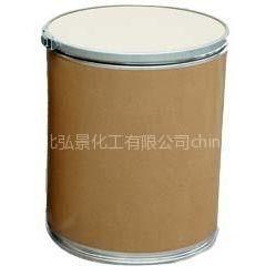 供应壬二酸(Azelaic Acid)