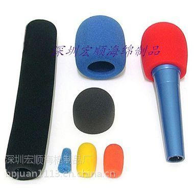 供应麦克风海棉套,海棉套,皮耳套,话筒套,防风罩,耳机咪绵