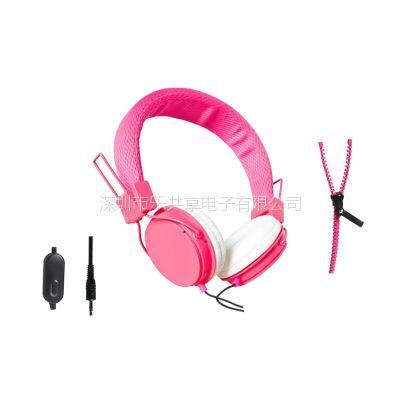 供应新款拉链线立体声头戴式手机耳机