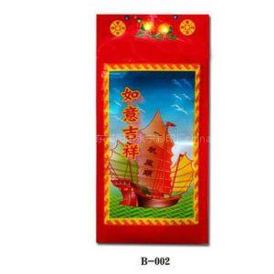 供应时尚大塑质利是封 ,知名广东利是封,知名利是袋厂,广州红包袋印刷
