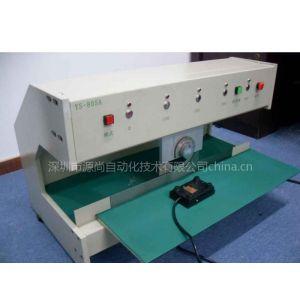 供应PCB板裁板机,PCB板裁切机,PCB板切割机