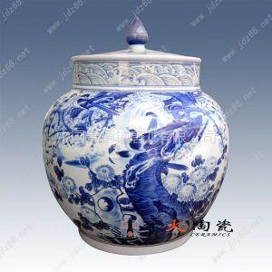 供应陶瓷罐子 药材罐子 食品罐子定做厂家