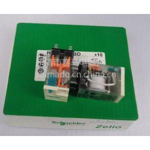 供应RXM4AB2BD施耐德小型继电器